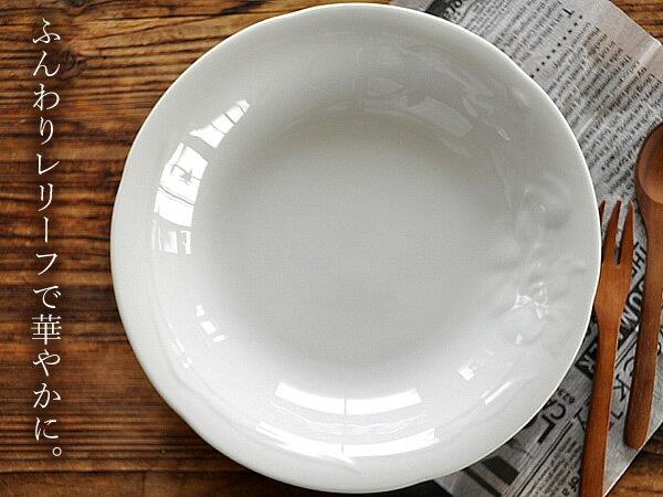 白い食器フラワーレリーフスープ&パスタ皿ホワイトレベル2美濃焼/食器/訳あり/通販/器/アウトレット