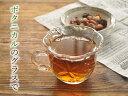 ガラス食器 ボタニカルのガラスコップ【日本製/食器/訳あり/通販/器/マグカップ/コップ】