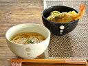 和食器 水玉ドットお好み丼【美濃焼/食器/訳あり/アウトレット込み/通販/器/うどん/丼/小丼】