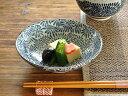 和食器 藍染たこ唐草5.5浅鉢【美濃焼/食器/訳あり/アウトレット込み/通販/器/浅鉢/中鉢/深皿】