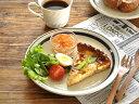 食器 取り皿 おしゃれ 中皿 美濃焼 プレート ケーキ皿 アウトレット カフェ風 ヴィンテージストーンケーキ皿20.1cm(インディゴボーダー)