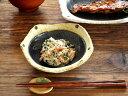 和食器 和黒ちぎり型小鉢【美濃焼/食器/訳あり/アウトレット込み/通販/器/取鉢/取り鉢/変形】