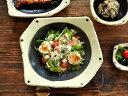 和食器 和黒ちぎり型大鉢【美濃焼/食器/訳あり/アウトレット込み/大鉢/変形】