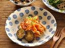 和食器 林檎6.3深皿【美濃焼/食器/訳あり/アウトレット込み/通販/器/深皿/スープ/シチュー/カレー/りんご/リンゴ】