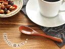 木製品 【特価用】No.1-46 カフェスプーン<スリ漆>【食器/通販/訳あり/アウトレット/木製/スプーン/カトラリー】