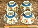 和食器 有田焼の染錦茶碗4柄【有田焼/食器/訳あり/アウトレット/通販/器/茶碗/茶わん】