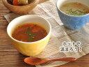 和食器 5柄のカフェオレボウル【美濃焼/食器/訳あり/アウト...