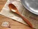 木製品 【特価用】No.3-95 カレースプーン<スリ漆>【食器/通販/訳あり/アウトレット/木製/スプーン/カトラリー】