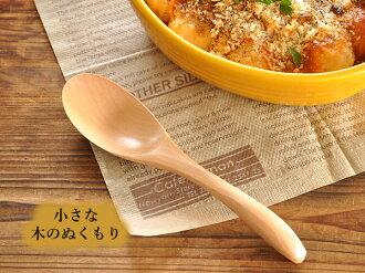 [待售] 天然木材產品 2 號 79 粥勺子 [廚房 / 商店 / 翻譯/店 / 木 / 湯匙和餐具]