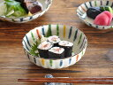 和食器 彩り錦十草菊形4.0小鉢【美濃焼/食器/訳あり/アウトレット込み/通販/器/小鉢】