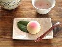 和食器 sakura菓子皿<かさね桜>【美濃焼/食器/訳あり...