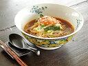 和食器 黄花鳥6.8ラーメン丼1300cc【美濃焼/食器/訳...