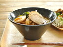 和食器 スリムモダンラーメン丼950cc【美濃焼/食器/訳あり/アウトレット込み/通販/器