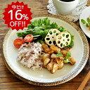 【月間セール】和食器 渕錆粉引ディナープレート24.5cm【...