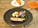洋食器 シックブラックディナー皿26.3cm【美濃焼/食器/...