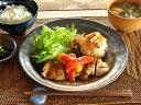 食器 パスタ皿 おしゃれ 和食器 モダン 美濃焼 大皿 アウトレット カフェ風 黒備前24.3cmプレート