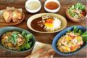 食器 カレー皿 パスタ皿 おしゃれ 美濃焼 大皿 プレート オーバル 花柄 アウトレット カフェ風 フルール26.2cmベーカー