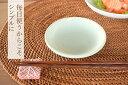 和食器 青磁9.7cm小皿【美濃焼/食器/訳あり/通販/器/...