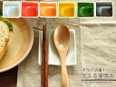 和食器 選べる6カラー!小皿にもなるカトラリーレスト箸置き【...