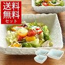 【送料無料セット】白い食器 3サイズプルメリアボウル5個セッ...