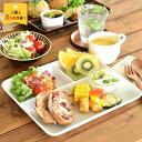 食器 ランチプレート おしゃれ 美濃焼 仕切り皿 カフェ風 アウトレット 白 チョー使いやすい!M'オリジナルランチプレート