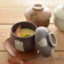 和食器 3柄の茶碗蒸し