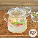 食器 ティーポット ガラス おしゃれ 耐熱ガラス カフェ風 フリルポット800cc