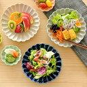 食器 取り皿 おしゃれ 和食器 モダン 中皿 美濃焼 プレート 銘々皿 花形 花型 アウトレット カフェ風 9色菊形中皿