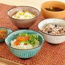 食器 茶碗 おしゃれ 和食器 モダン 土物トルコブルー ご飯茶碗 美濃焼 アウトレット カフェ風 土物しのぎ茶碗