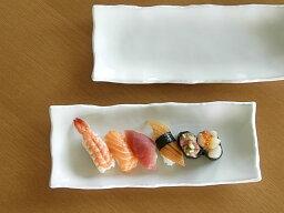 白い食器 これは本物!高級サンマ皿 ホワイトレベル1【美濃焼/食器/アウトレット込み/スクエアー/角皿/さんま皿/通販/器/カフェ風/cafe風】