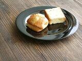 洋食器 ブラックシリーズ<19.3cm>【食器・アウトレット込み・皿・ケーキ皿】