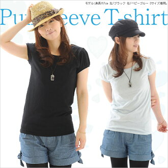 Women's puff sleeve t-shirt 4 colors 10P13oct13_b
