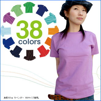 T shirt men's short sleeve print short sleeve T shirt plain T shirts mens T shirt OK 38 color 10P13oct13_b