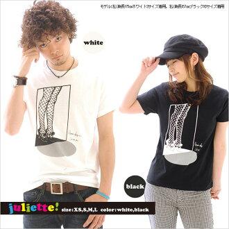 ♪ Juliette Net Limited Edition T shirt 10P13oct13_b