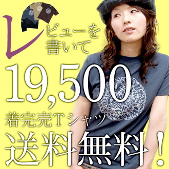 T shirt Yuanyang えんおう short sleeve print short sleeve T shirt print T shirt OK limited T shirt messages T