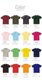 38色ベーシック無地Tシャツキッズサイズ