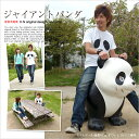 Departure from T-shirt short sleeves giant panda men gap Dis print interesting ★ email service OK ♪【 Kojima, Kurashiki /SS 】 mi-215. net-limited message T-shirt [RCP] 10P06may13