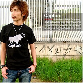 T shirt short sleeve Print Capture OK ♪ NET limited message T shirt mens ladies design XS S M L XL size 10P13oct13_b