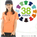 38 colors [RCP] of T-shirt men [email service OK 47% OFF] short sleeves short sleeves T-shirt plain fabric T-shirt men T-shirt email service OK 10P06may13