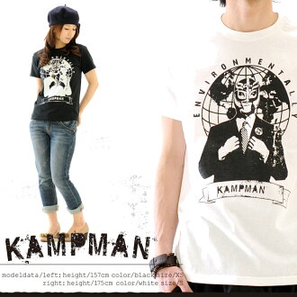 T shirt short sleeve KAMPMAN limited short-sleeved T shirt POLCA (Polka) XS S M L XL 10P10Nov13