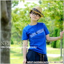 T-shirt men gap Dis short sleeves print email mail OK ♪ NEW THING [departure from Kojima, Kurashiki /SS] mi-215. Net-limited message short sleeves T-shirt XS S M L XL size [RCP] 10P06may13