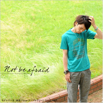 ★ ♪ Not be afraid! MI-215. ne-sorted limited message T shirt 10P10Nov13