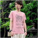 It is 10P06may13 [RCP] men's T-shirt short sleeves T-shirt Diffusion [vibgyor / bibb Joe /SS]