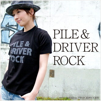 Funny T shirt mens Womens short sleeve PILE DRIVER ROCK print me wrestling cat POS OK ♪ mi-215. NET limited message t-shirts