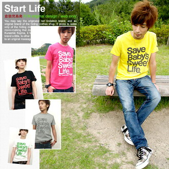 ★ ♪ StartLife. NET limited message T shirt mi-215. 10P13oct13_b
