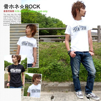 ★ ♪ bone hone ☆ ROCK mi-215. ne-sorted limited message T shirt 10P13oct13_b