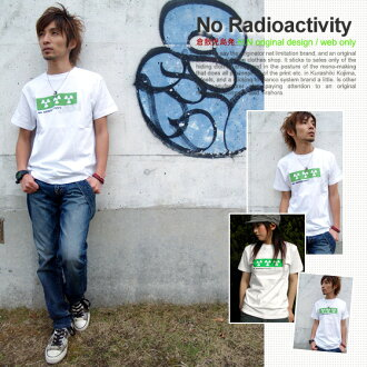T shirt short sleeve No Radioactivity ♪ mi-215. ne-sorted limited message T shirt 150 S M L XL 10P10Nov13