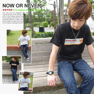 ♪ NOW OR NEVER mi-215. ne-sorted limited message T shirt 10P13oct13_b