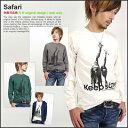 Safari_l_img400_2