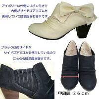 シャーリングショートブーツ【あす楽対応】ブーツショートブーツサイドゴアリボンローヒール
